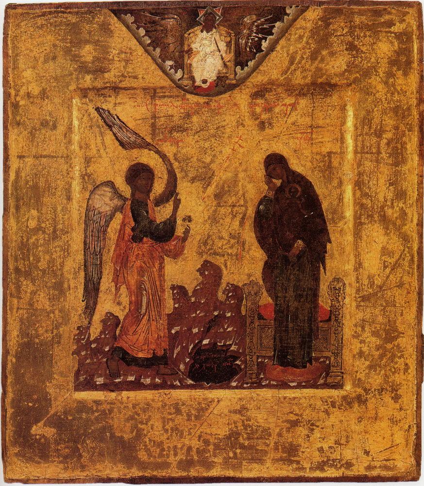 Благовещение Пресвятыя Богородицы Век:XVII