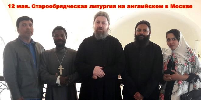 Gavrikov-o.Nikola-English_pakistan_Uganda