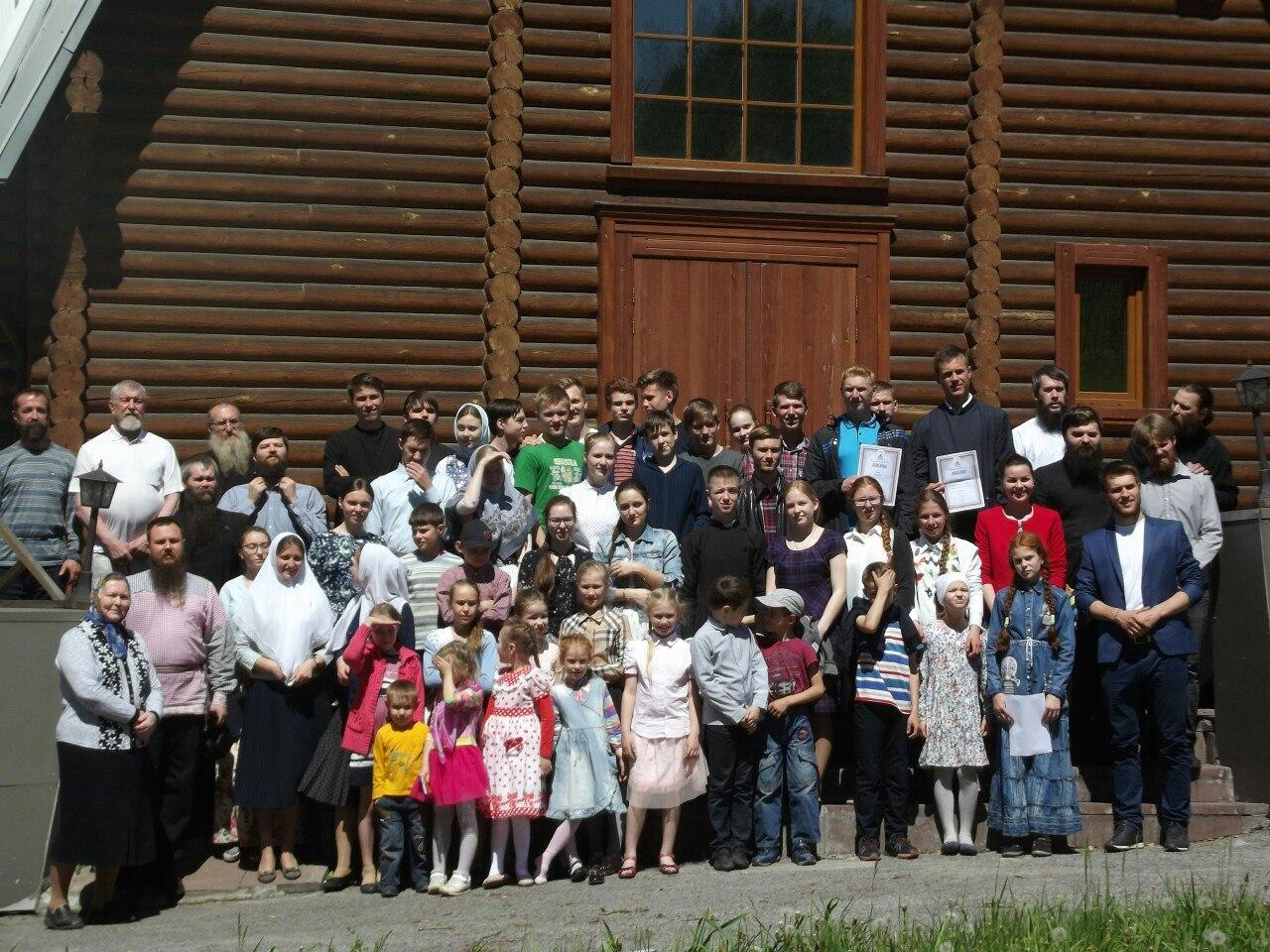 Фото старообрядческой общины новокузнецка