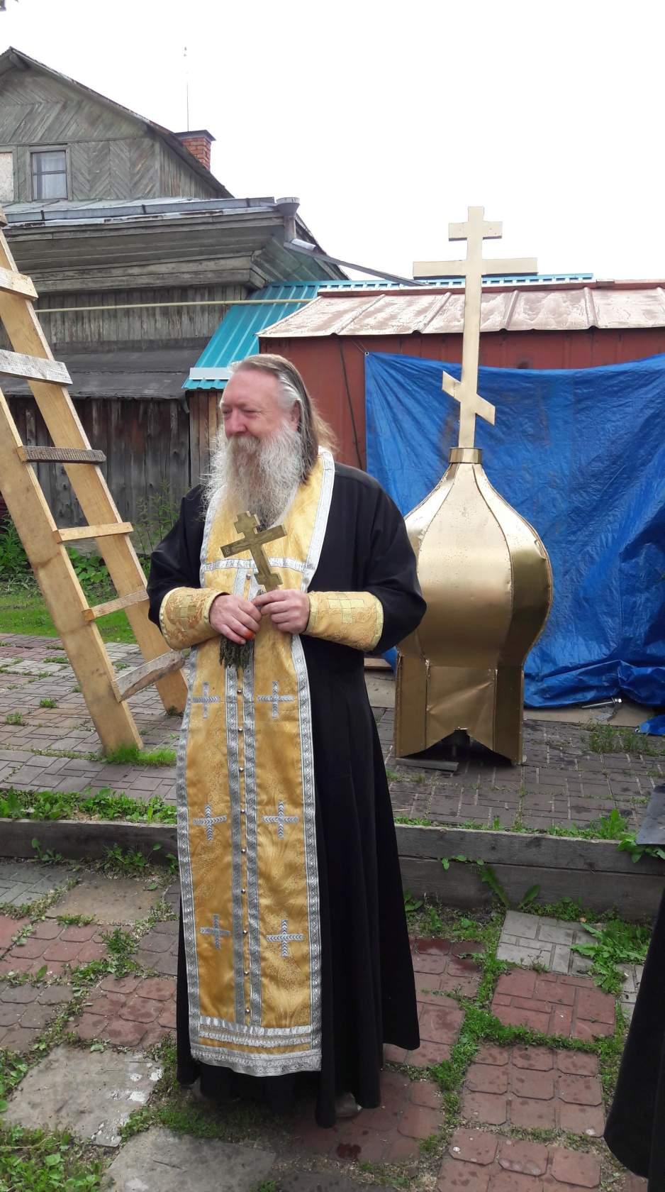 Отец Иоанн Устинов